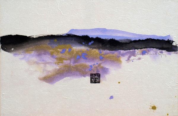 Peinture paysage à l' encre