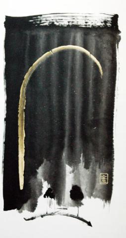 Peinture à l'encre