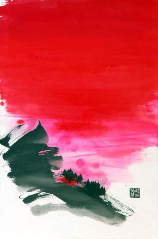 Peinture de montagne à l'encre