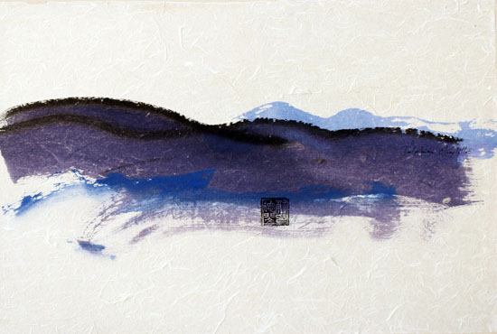 Peinture de montagnes à l'encre